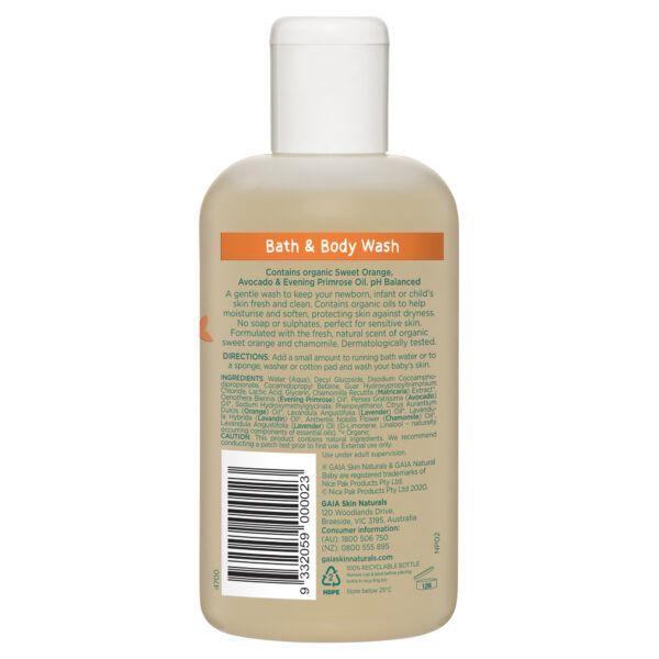 GAIA Natural Baby Bath & Body Wash