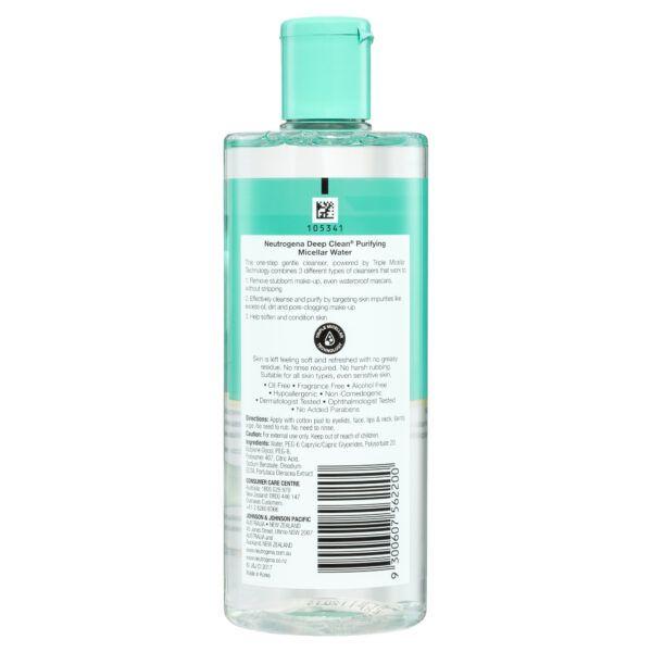 Neutrogena Deep Clean Purifying Micellar Water 400mL